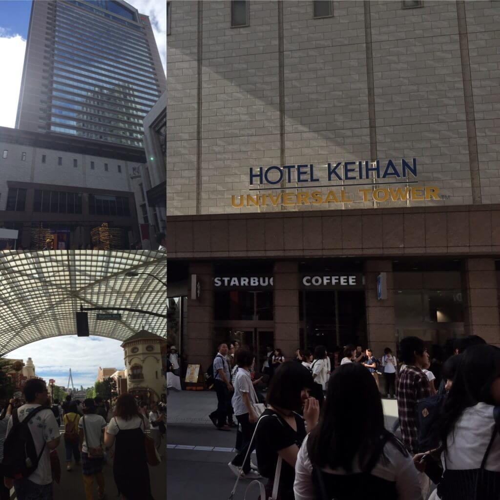 【大阪へ】HPの制作依頼のため大阪へ