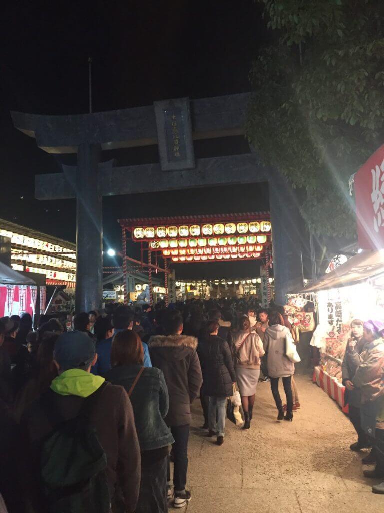 十日恵比寿,吉塚,スゴヨク