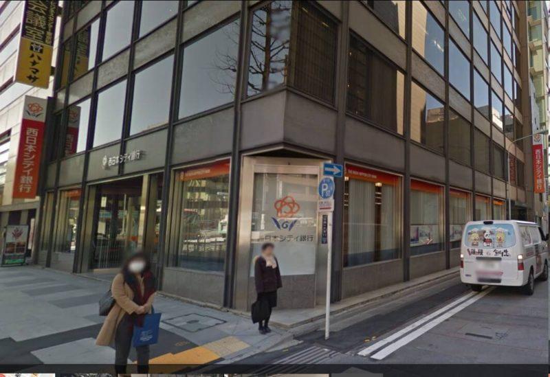 東京の福岡銀行,西日本シテイ銀行の場所(福岡県民に届け!)