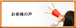 ホームページ スゴヨク 制作 福岡 seo