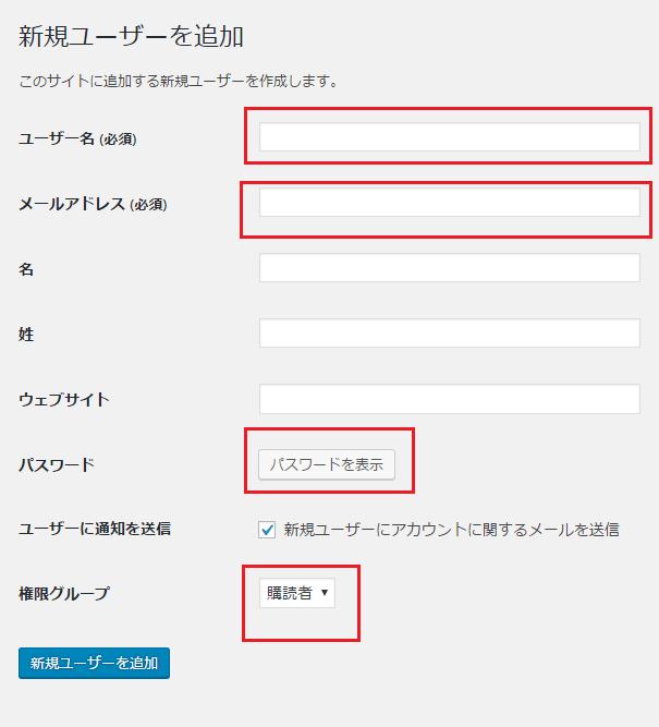 ホームページ 制作 料金 福岡 ユーザー