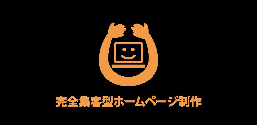 株式会社スゴヨク ロゴ