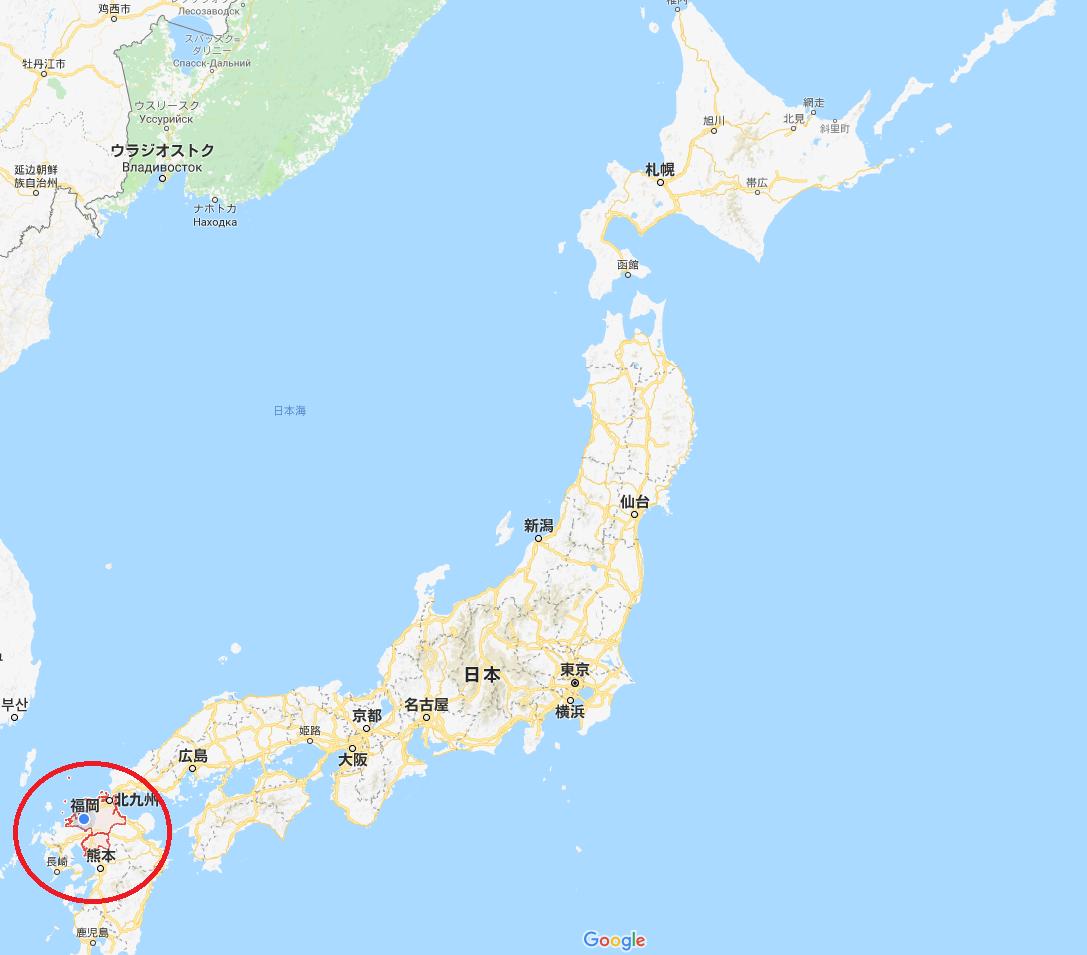福岡 日本地図 ホームページブログ用